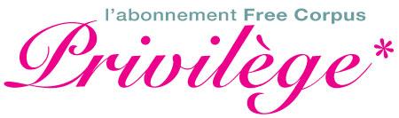 logo-PrivilegeZEN-2014