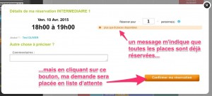 2-je_reserve